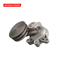 Tension Pulley 02238067